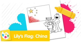 Lily's Flag